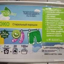 Экологический стиральный порошок, в Нефтекамске