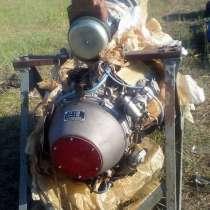 Вспомогательный газотурбинный двигатель АИ-8, в Москве