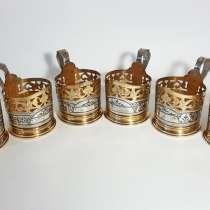 Серебряные подстаканники СССР. 875 проба. Вес 510 граммов, в Москве
