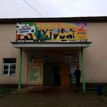 Продажа готового бизнеса, в Боровске