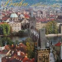 История Праги через века, в Москве