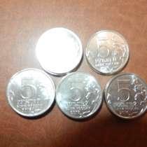 Монета 5руб 2016г 150лет исторического общества, в Москве