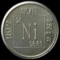 Никель Н1, в Екатеринбурге