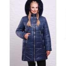 Новый пуховик женский зимний тёпл куртка с капюшоном с мехом, в Санкт-Петербурге