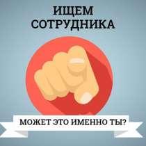 В пельменный цех требуются мужчины и женщины, в г.Бишкек