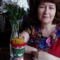 Елена, 33 года, хочет познакомиться, в Калининграде