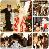 Новый год для Детей!, в Ставрополе