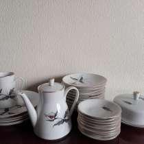 Продам часть чайного сервиза- фирмы Freiberger - Германия, в г.Алматы