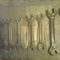 Набор гаечных ключей рожковых, в Екатеринбурге