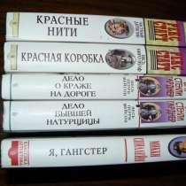 Пять книг для любителей детектива, в Москве