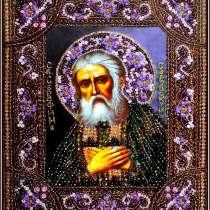 Вышивка икон, в Екатеринбурге