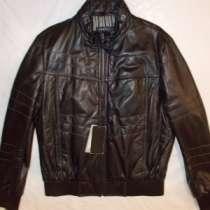 кожаную куртку кожа фронтальный обвод, в г.Кемерово