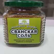Продаю универсальную приправу, в Ставрополе