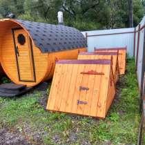 Домики для колодца, Бытовки, Туалеты, Хозблоки, в Домодедове