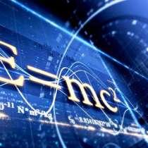 Онлайн уроки по физике для школьников 7 - 11 классов, в Нижнем Новгороде
