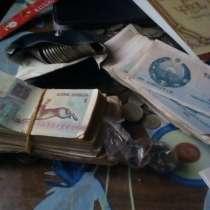Продам деньги СССР и других стран. Недорого, в г.Самарканд