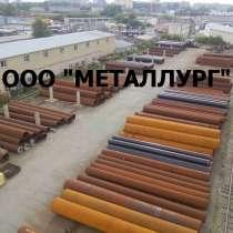 Продам трубу 219х14, 219х10, 219х9, 219х8, в Челябинске