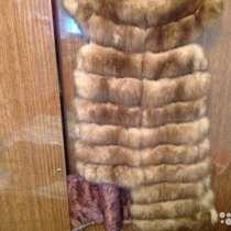 Меховая безрукавка, шубка, в г.Москва