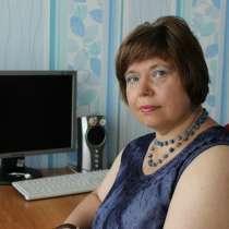 Психологическое консультирование, в Каменске-Уральском