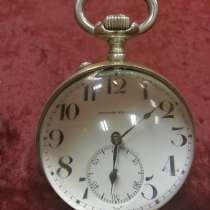 Часы шар, в г.Самара