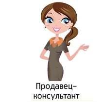 Требуется реализатор в бутик мужской одежды, Дордой Плаза 1, в г.Бишкек