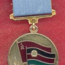 СССР Афганистан медаль От благодарного афганского народа, в Орле