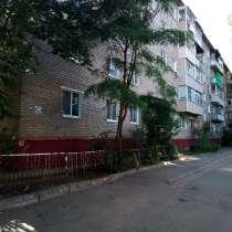 Продается 1-комнатная квартира в г. Можайске, в г.Можайск