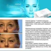 Революционное новшество в косметологии, в г.Киев