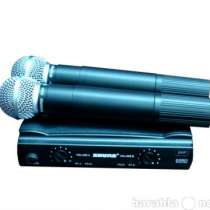 Микрофон SHURE SM58 радиосистема 2 мик. SHURE SM58, в г.Москва