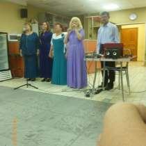 Приглашаем вокалистов-любителей, в г.Вологда