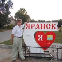 Андрей, 54 года, хочет познакомиться, в Кирове