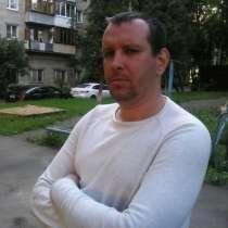 Срочно ищу работу, в Москве