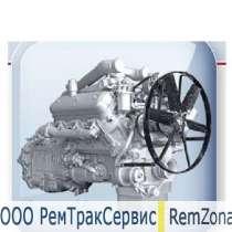 Ремонт двигателя двс ЯМЗ-236Г-1, в г.Минск