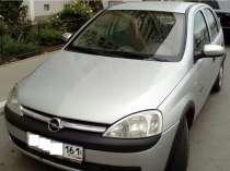 Продаю Opel Corsa, 2003 207т. р, в Ростове-на-Дону