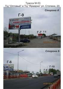 Аренда рекламных мест, билборды, лайтбоксы, в Иркутске