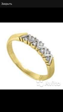 Золотое кольцо с бриллиантами, новое, в Санкт-Петербурге