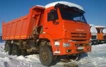 Самосвал КАМАЗ-6522; 2014 г/в; полноприводный, в Тюмени