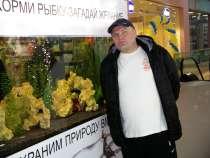 Иван, 44 года, хочет познакомиться, в Москве