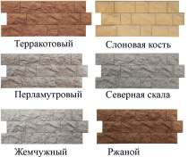 Деке цокольные панели и сайдинг стеновой от 161 руб купить, в Электроуглях