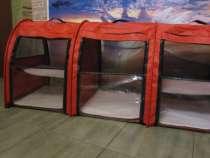 Продам выставочную тройную палатку для кошек б/у, в г.Харьков