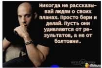 Требуется сотрудники, в г.Усть-Каменогорск