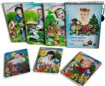 Продаются более 100 авторских сказок с иллюстрациями, в г.Унеча