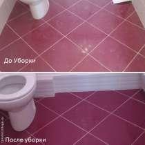 Генеральная уборка квартир, домов, офисов, в Краснодаре