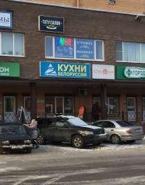 """Парихмахерская """"Лу-Лу"""", в Жуковском"""