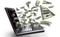 Работа (подработка) в интернете, в г.Гусев