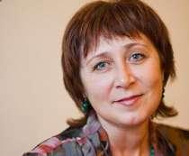 Психолог, кризисы межличностных отношений, в Москве