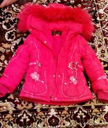 Продам детскую зимнюю куртку, в г.Астана
