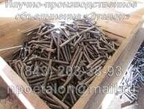 Болт закладной М22х225 удлиненный ГОСТ 16017-79, в г.Волжск