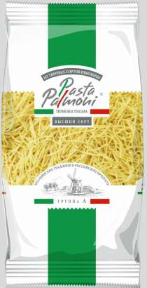 """Макароны """"Pasta Palmoni"""" Вермишель 400гр, в г.Каменск-Шахтинский"""
