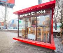 Павильон Кофе, в Екатеринбурге